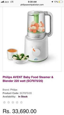Philip's Avent baby food blender and steamer