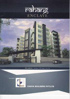 Ready-to-Move 2BHK Flat