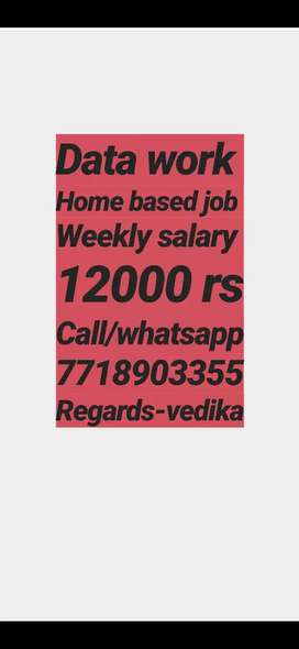 Home job good opportunity
