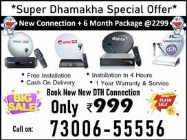 New DTH Connection Offers! Tata sky SD/HD Box Dishtv Tatasky Airtletv!