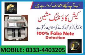Cash Counting Machine with Fake Note Detector new model