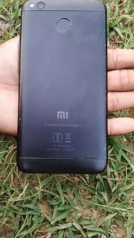 a good condition for our phone