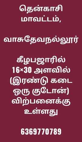 வாசுதேவநல்லூர் கீழபஜாரில் 16×30 கடை விற்பனைக்குள்ளது