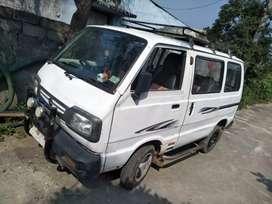 Good Vehicle