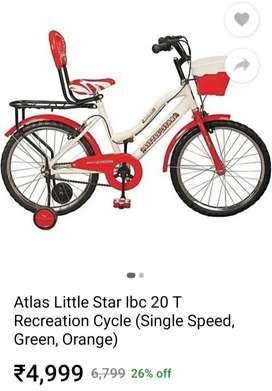 Atlas little Star