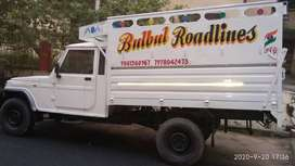 Driver Required for Mahindra Bolero Pickup
