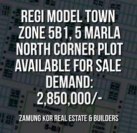 RMT, Zone 5B1, 5 marla CORNER plot available for SALE