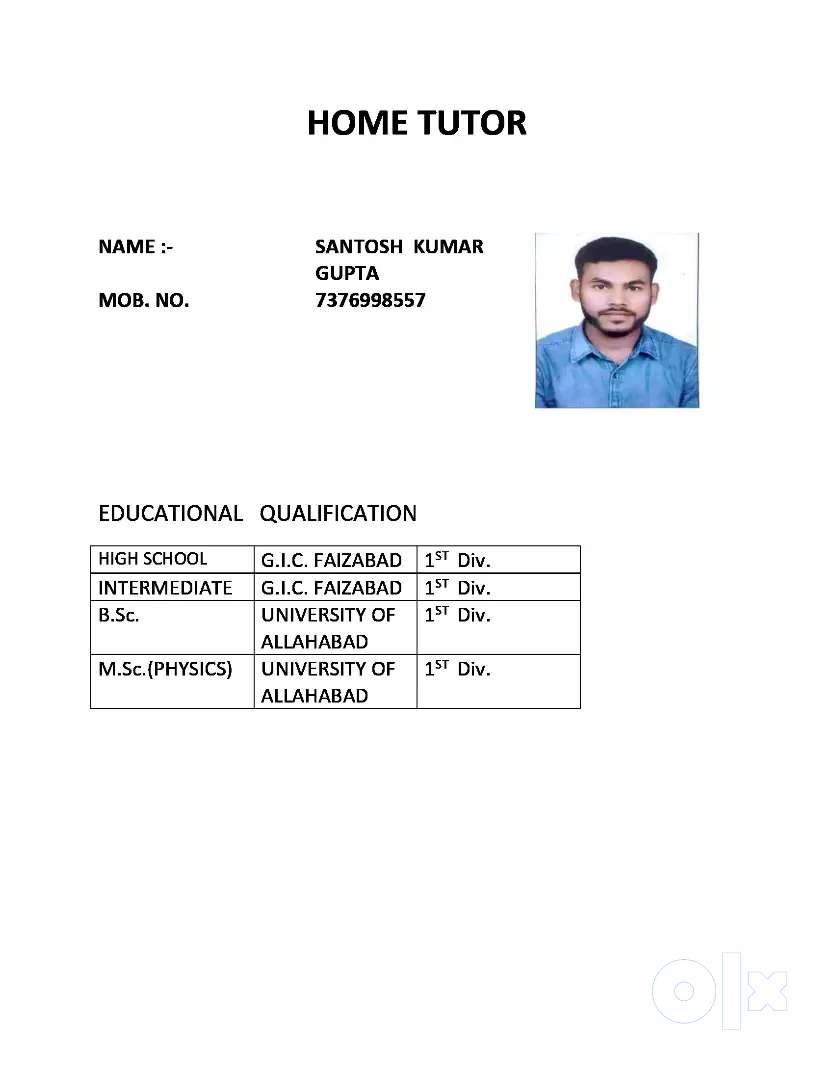 Home tutor 0