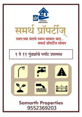 1000 sqft to 11000 sqft Open Bungalow Plots in Ranjangaon MIDC-Pune-