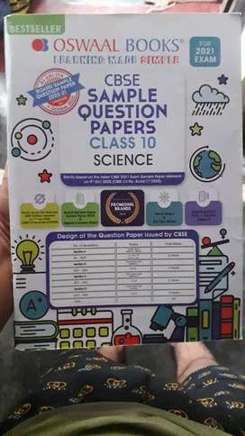 Oswal sample question paper class 10 CBSE science 2021