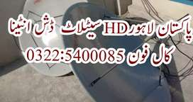 Dish Antenna Available for new Model HD receiver. Call 0322:5400085
