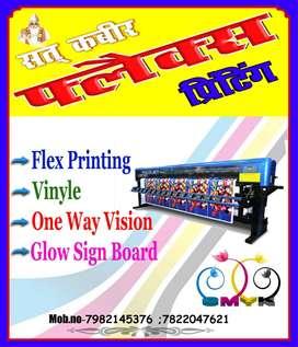 Urgent Requirement of Graphic Designer in Pratap Nagar, Jaipur