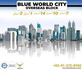 7 Marla Residential Plot For Sale, Blue World City Overseas Block
