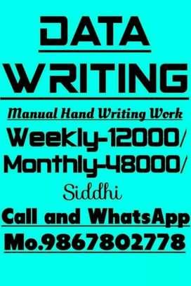 Full vacancy just follow me writing work