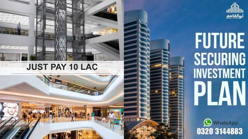 SHOPS Available for Sale  in ABUL QASIM MALL AND RESIDENCY Bahria Town 0