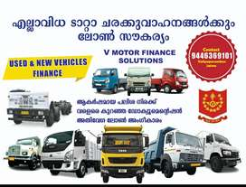 Loans for Used Tata commercial Vehicl s