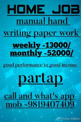 Hand writing work part time job