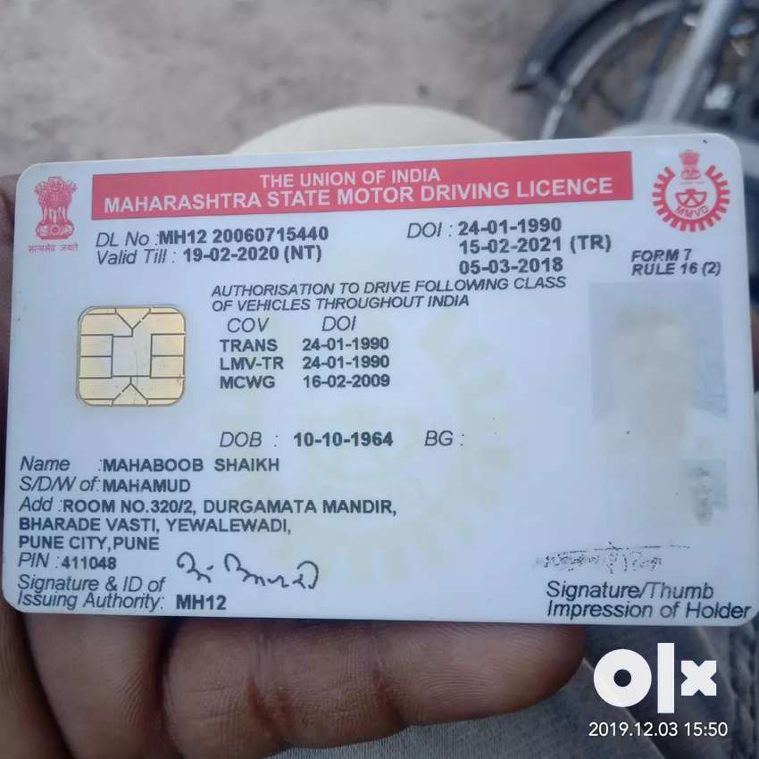 All India permit driver driver want please contact me 0