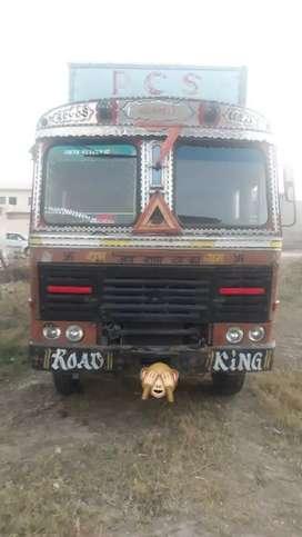 Ashok Leyland 2516/ Container Truck