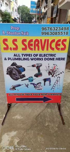 SS service electronic and plumbing contractand rent all types of tools