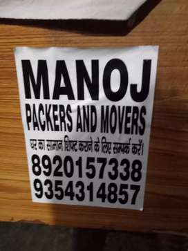 Manoj packers and movers