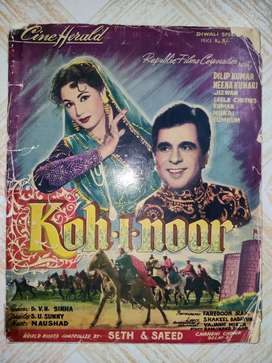 Very old and rare book of kohinoor movie