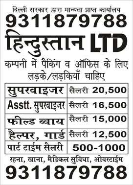 BMC company urgent requirement