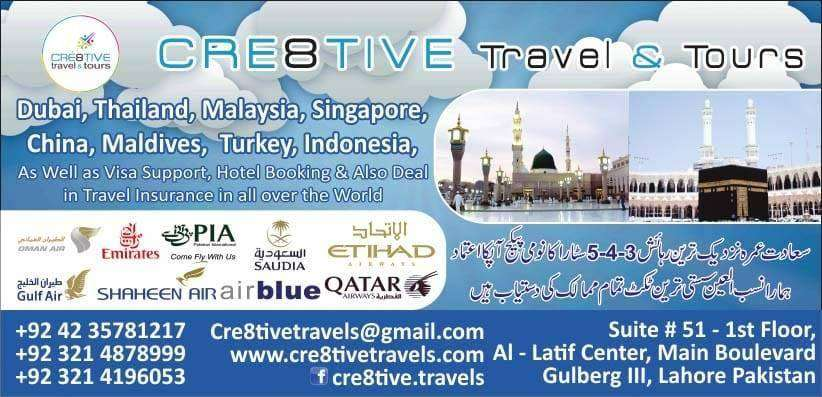 UMRAH WITH CRE8TIVE TRAVEL 0