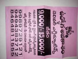 Flipkart India Pvt Ltd