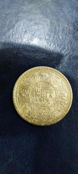 HUNDRED plus Two years old silver  coin