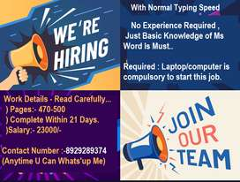 Data entry jobs part time job laptop must..