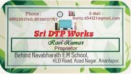 Sri DTP Works
