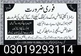 Jobs are Available Male and Female In Lahore
