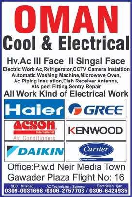 Oman hot and cool services