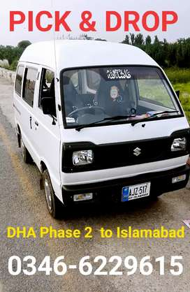 Pick and Drop - DHA phase 2, Rawat to Bluearea, Islamabad