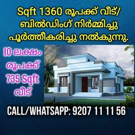 ₹1360/Sqft House/Building Full Finishing work with Materials.