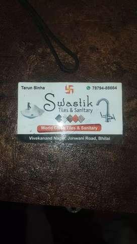 Tiles show room m marketing k liye lake chahiye