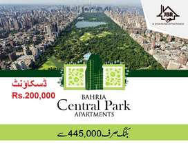 Get Special Discount 2bed Central Park Apartment on Easy Installments