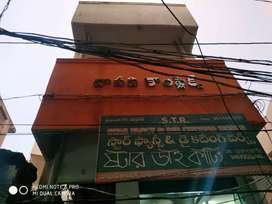 Two floored building with 12 shops for sale/rent in chowtra
