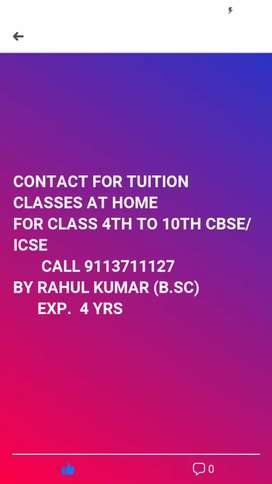 Home tuition in adampur