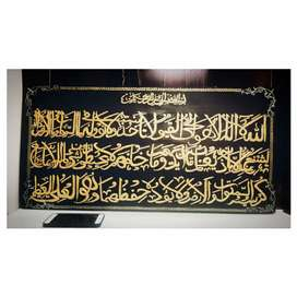 sketch n arabic calligraphy