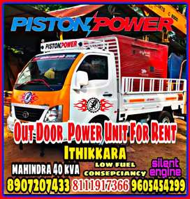 PISTON POWERS_Outdoor Power Unit For rent