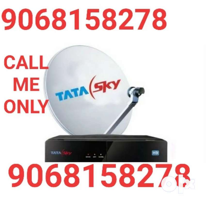 All over India offers Kim Dish TV 0