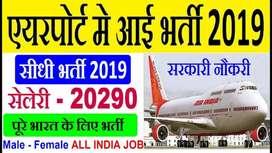 Urgent hiring 2019-20 job vacancy