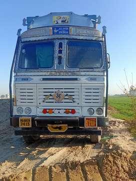 Layland 10weel truck