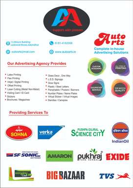 Office assistant at Auto Arts