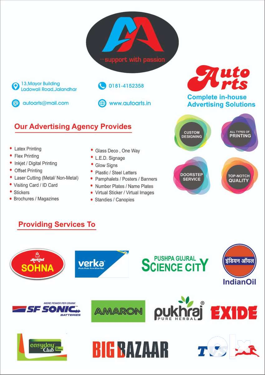 Office assistant at Auto Arts 0