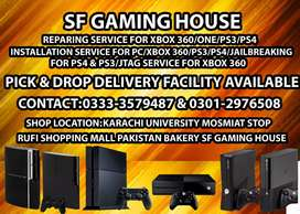 All gaming console solution