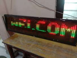 Electronic name board
