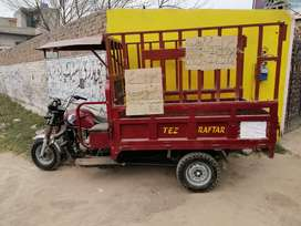 Loader with Original documents.. Rs 210000